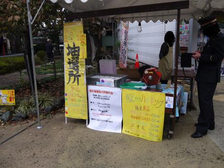 20151206_cyuusenjyo