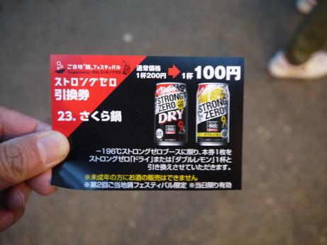 20151207_hikikaeken
