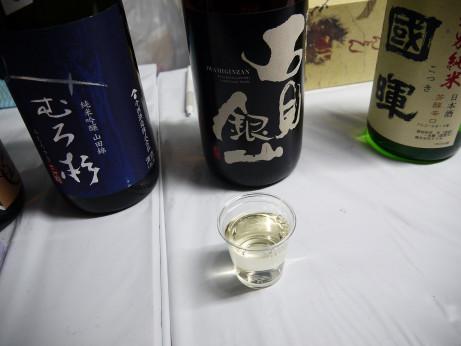 20151207_jizake