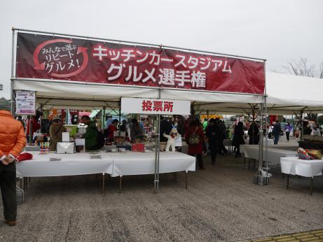 20151208_touhyoujyo