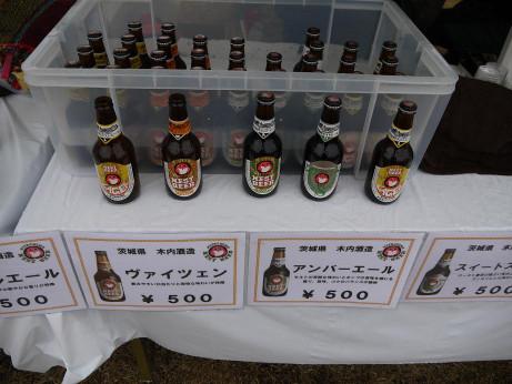 20151214_hitatino_nest_beer