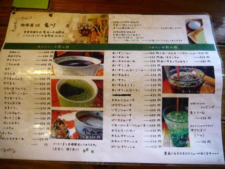 20151218_menu_1