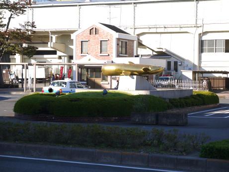 20151223_namazu_2