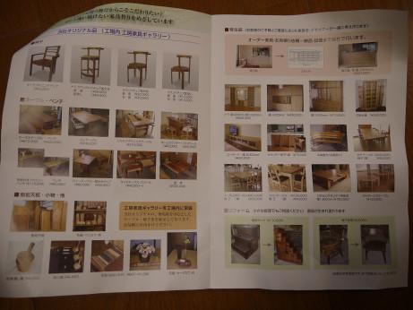 20151224_shin_4