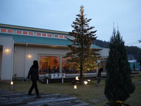 20151225_oomugibatake