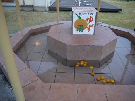 20151225_yuzuyu