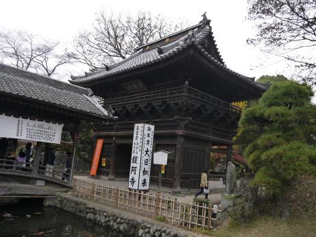 20151226_sanmon