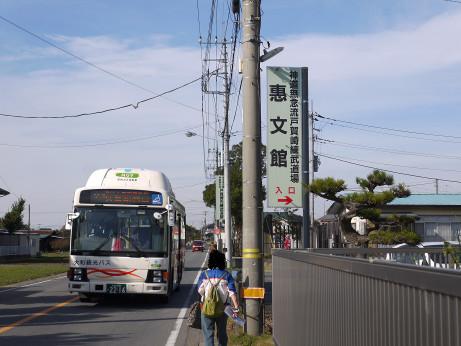 20151228_bus