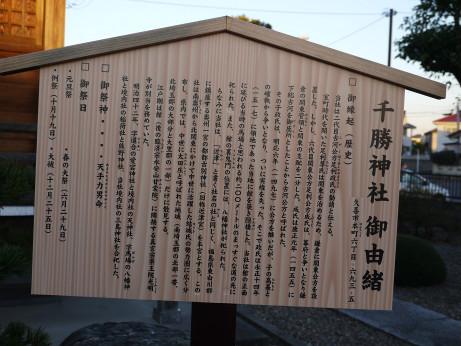 20160105_yuisyo