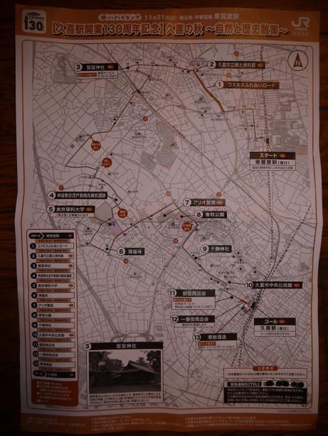 20160107_map