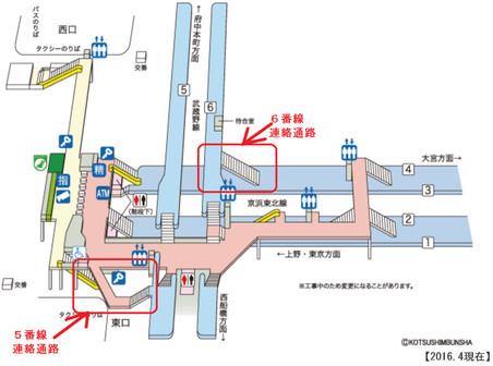 20160620_map