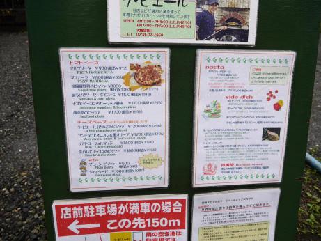 20160811_menu