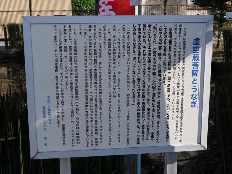20170117_setsumei_3