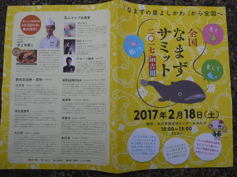 20170219_panf_1