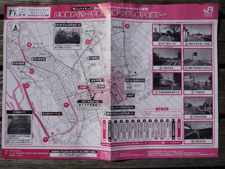 20170311_route_map