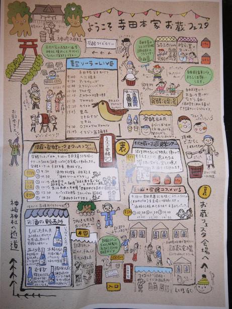 20170316_kaijyou_map