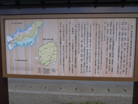 20170507_setsumei