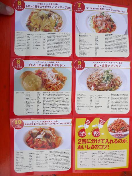 20170515_menu_2