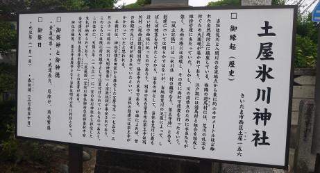 20170706_setsumei