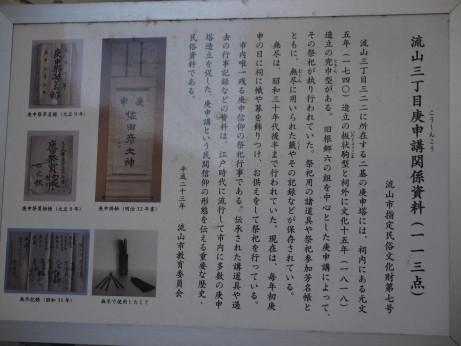 20170823_kankeishiryou