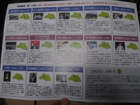 20170921_kuramoto_itiran_2