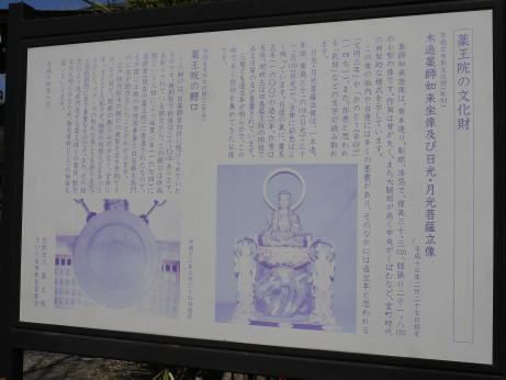 20180323_setsumei