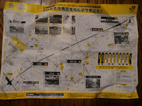 20181227_cource_map