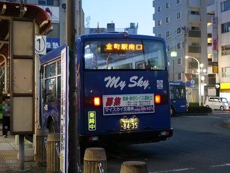 20190323_bus