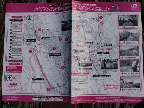 20190601_map