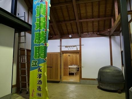 20190611_koujimuro