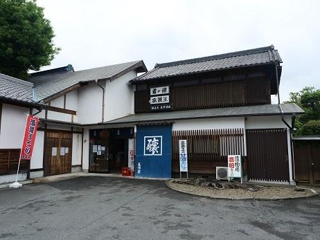 20190611_nagasawa_syuzou