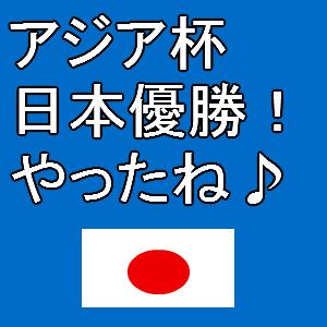 Cocolog_oekaki_2011_01_30_03_05