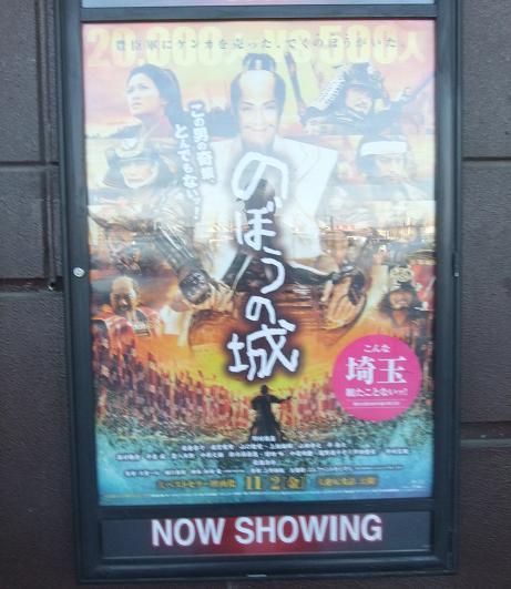 20121120_movie