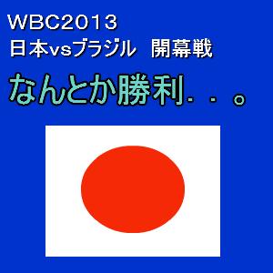 Cocolog_oekaki_2013_03_02_23_49