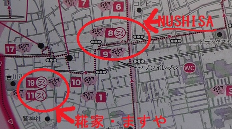 20141125_stamp_map