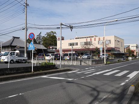 20160107_hyakkannon_onsen