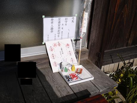 20160108_hanbai