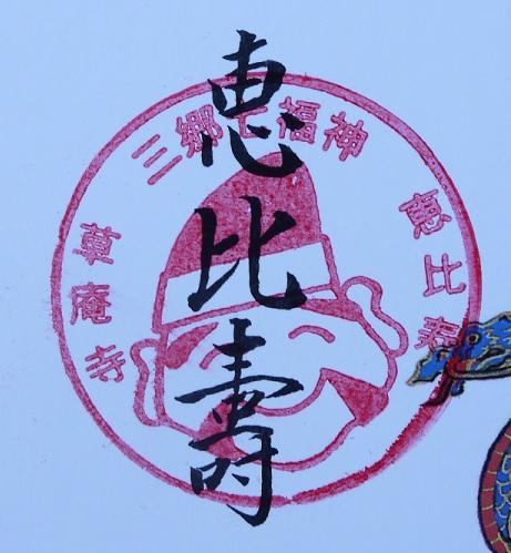 20160114_stamp