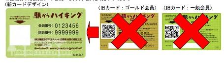 20160129_kawasakijyou