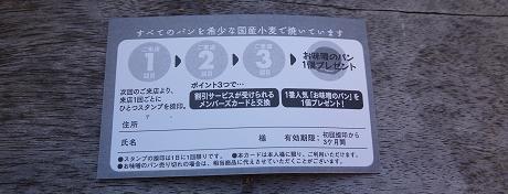 20160220_stamp