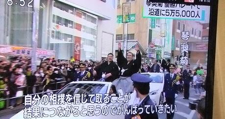 20160222_parade_5