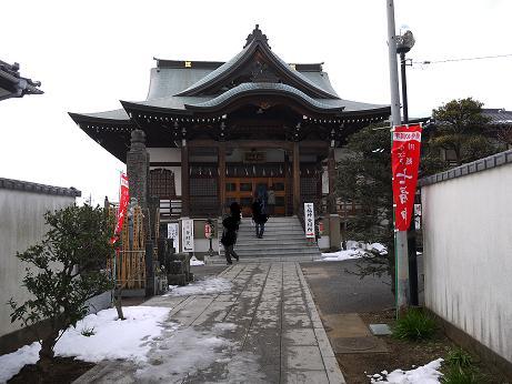 20160224_myousyouji