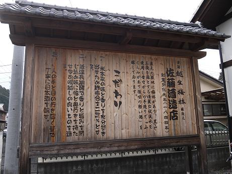 20160310_kanban