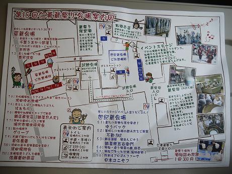 20160317_kaijyou_map