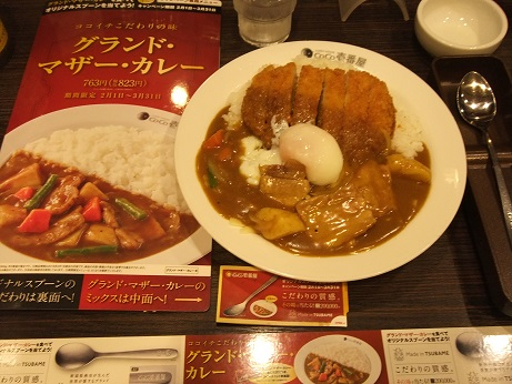 20160324_curry_1