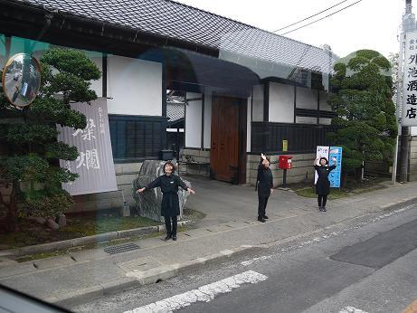 20160325_miokuri
