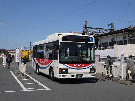 20160328_bus