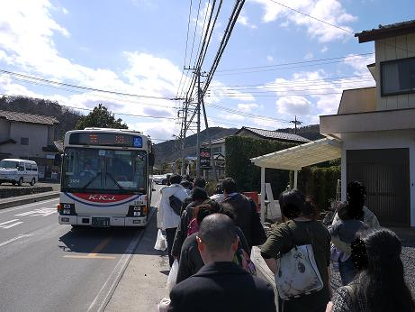 20160328_bus_2