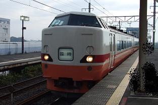 20061016_nikkohikinggo1c