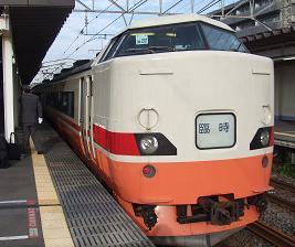 20061016_nikkohikinggo2c